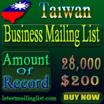 Taiwan Mailing List